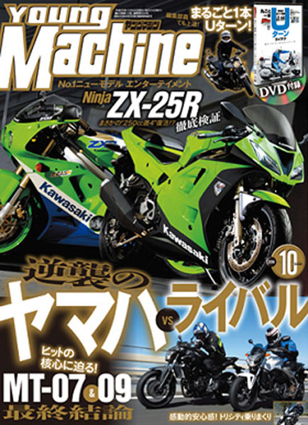 Bìa tạp chí Young Machine số mới.