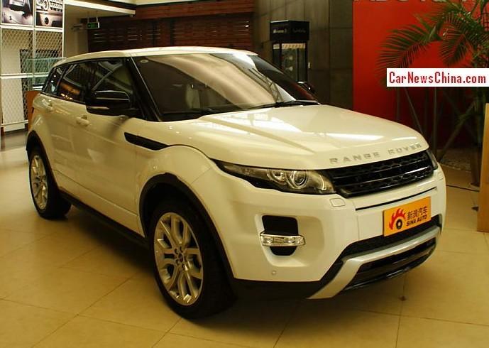 Range Rover Evoque tại Trung Quốc