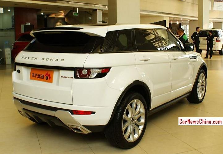 """Range Rover Evoque """"xịn"""""""