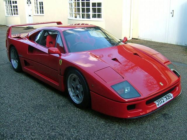 Một chiếc Ferrari F40 nguyên bản được cho sở hữu của Quốc vương Brunei.