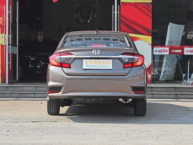 Honda Greiz nhìn từ phía sau