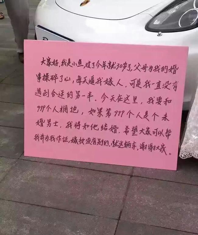 Tấm biển kén chồng của Tiểu Ngư.
