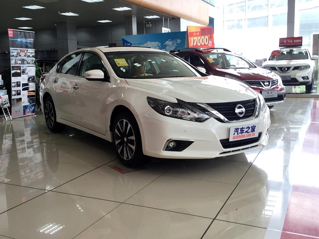 Dự kiến, Nissan Teana 2016 sẽ chính thức được bày bán trên thị trường Trung Quốc từ ngày 28/7 tới đây.