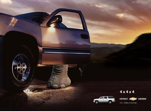 Những tấm poster quảng cáo xe hơi cực kỳ sáng tạo 7