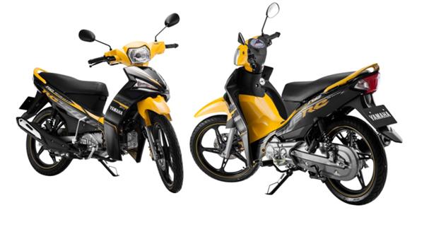 Yamaha trình làng naked-bike FZ150i giá 67,5 triệu đồng 14
