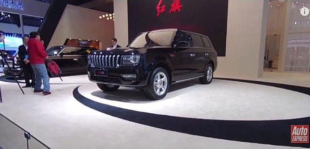 Hồng Kỳ LS5 với thiết kế hao hao Range Rover đời cũ.