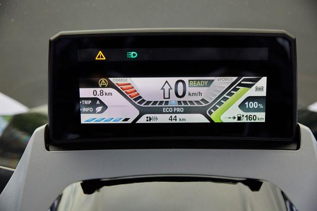 Trước đây, BMW C Evolution chỉ được bày bán tại thị trường châu Âu. Trong khi đó, BMW C Evolution nâng cấp sẽ tiếp cận các thị trường khác ngoài châu Âu như Mỹ, Nhật Bản, Hàn Quốc và Nga.