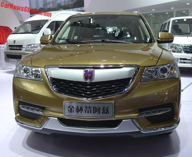 Acura MDX phiên bản nhái tại triển lãm Thành Đô 2016