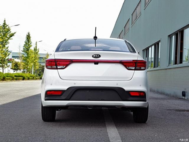 Kia K2 - Xe sedan cỡ nhỏ hoàn toàn mới - Ảnh 2.