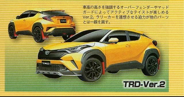 Hình ảnh rò rỉ của Toyota C-HR TRD Edition