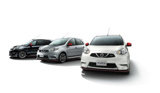 Nissan sắp trình làng 10 mẫu xe mới 5
