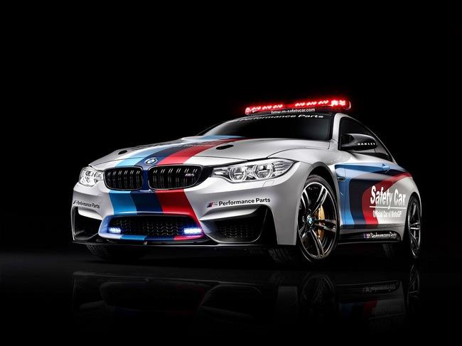 BMW khoe xe an toàn mới tại giải đua MotoGP 1