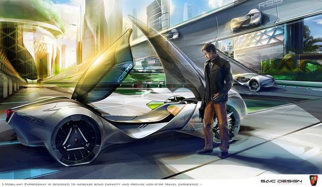 Hãng xe Trung Quốc SAIC giành giải thưởng thiết kế tại triển lãm Los Angeles 3