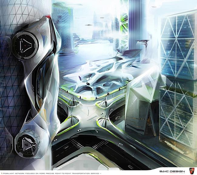Hãng xe Trung Quốc SAIC giành giải thưởng thiết kế tại triển lãm Los Angeles 5