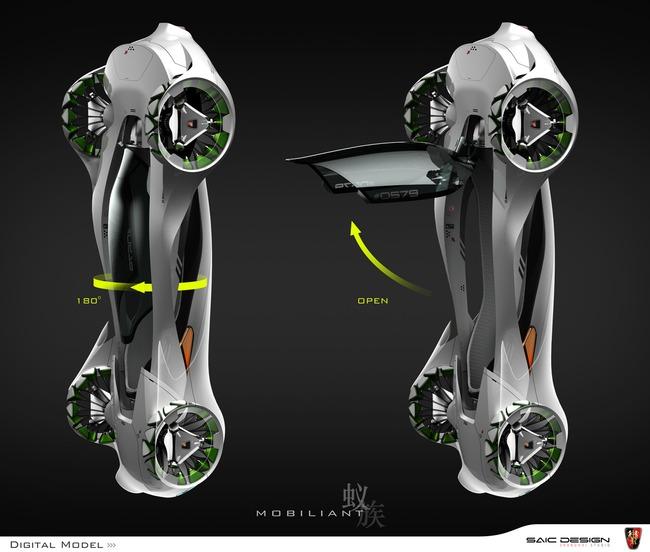 Hãng xe Trung Quốc SAIC giành giải thưởng thiết kế tại triển lãm Los Angeles 4