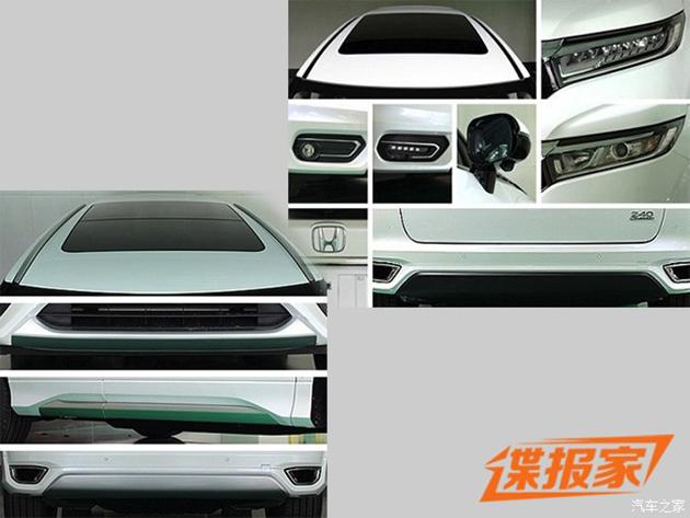Hình ảnh của Honda Avancier phiên bản 1,5 lít rò rỉ trên mạng.