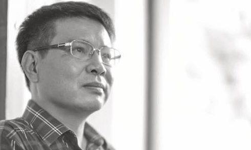 Tiến sĩ Lương Hoài Nam