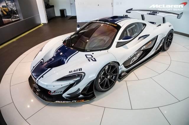 1 trong 35 chiếc McLaren P1 GTR trên toàn thế giới tìm chủ mới - Ảnh 7.