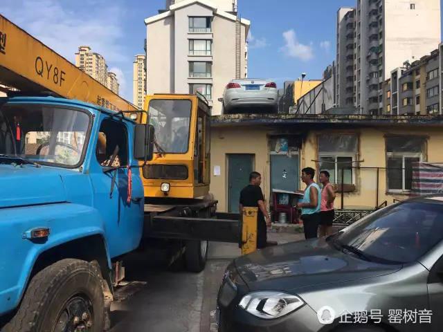Đỗ ô tô chắn cổng khu chung cư suốt vài tiếng đồng hồ, người phụ nữ nhận cái kết đắng - Ảnh 3.