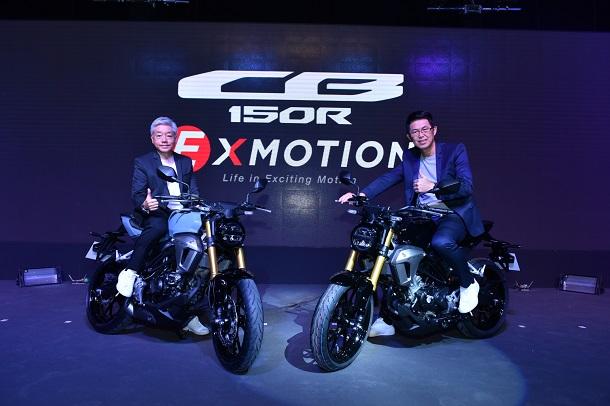 Xe naked bike Honda CB150R ExMotion chính thức trình làng tại Đông Nam Á - Ảnh 1.
