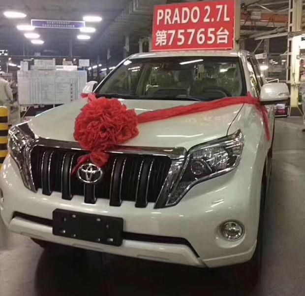 Toyota Land Cruiser Prado 2018 bản máy xăng 2.7L sẽ bị khai tử tại Trung Quốc - Ảnh 1.