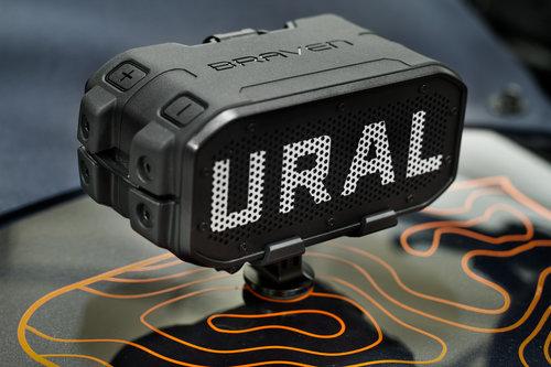Xít-đờ-ca Ural Baikal phiên bản giới hạn trình làng - Ảnh 4.