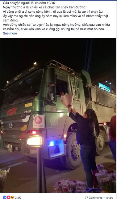 Bác tài xế lái xe hổ vồ vội dừng xe, kéo nhanh chiếc kính mua bó hoa tặng vợ nhân ngày 20/10 khiến nhiều người xúc động - Ảnh 1.
