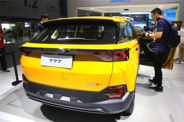 SUV300 triệu đồng trang bị trợ lý ảothông minh của Trung Quốc gây sốt tại Triển lãm ô tô Quảng Châu 2018 - Ảnh 6.