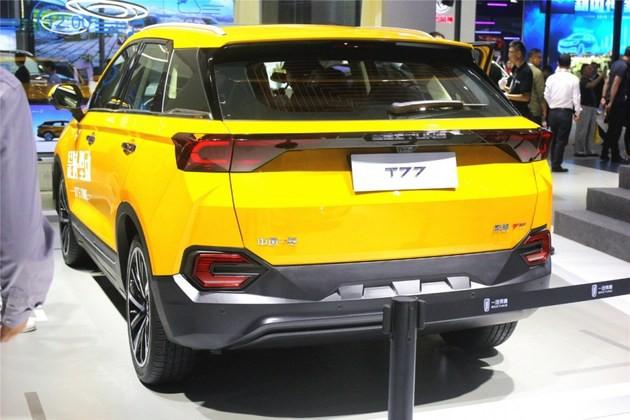 SUV300 triệu đồng trang bị trợ lý ảothông minh của Trung Quốc gây sốt tại Triển lãm ô tô Quảng Châu 2018 - Ảnh 7.