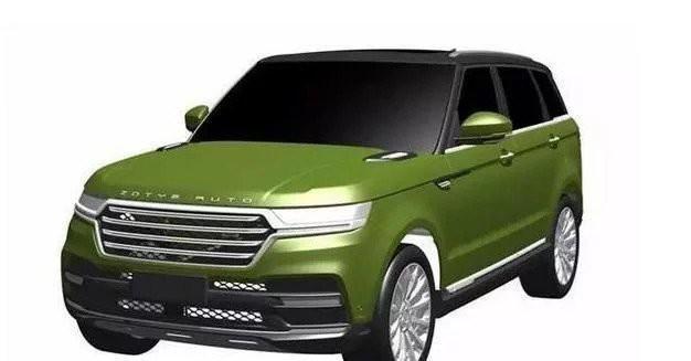 Hãng xe Trung Quốc Zotye lại sắp ra mắt SUV mới, lần này đạo Range Rover Sport để cạnh tranh Toyota Highlander - Ảnh 1.
