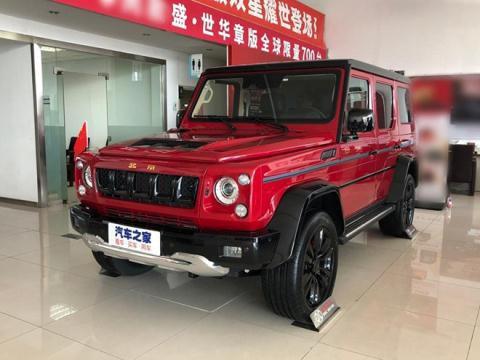 Lo quả đắng khi mua xe Trung Quốc  - Ảnh 1.