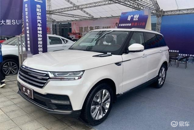 Thêm mẫu ô tô Trung Quốc giá rẻ nhái Land Rover và Mercedes tinh vi - Ảnh 3.