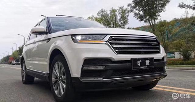 Thêm mẫu ô tô Trung Quốc giá rẻ nhái Land Rover và Mercedes tinh vi - Ảnh 4.