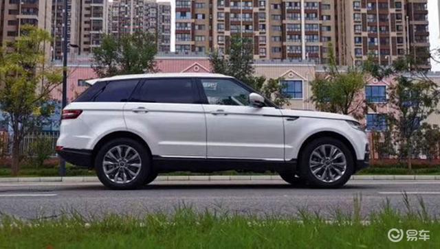 Thêm mẫu ô tô Trung Quốc giá rẻ nhái Land Rover và Mercedes tinh vi - Ảnh 2.
