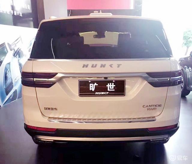 Thêm mẫu ô tô Trung Quốc giá rẻ nhái Land Rover và Mercedes tinh vi - Ảnh 6.