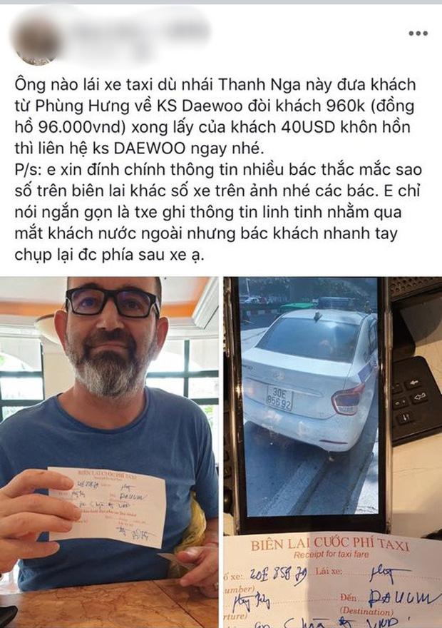 Hà Nội: Một tài xế bị tố chặt chém khách nước ngoài 960k cho quãng đường chỉ 96k, hãng taxi Thanh Nga lên tiếng - Ảnh 1.