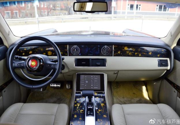 Hongqi tiếp tục lộ diện xe mới tiếp tục theo đuổi triết lý thiết kế Rolls-Royce - Ảnh 3.