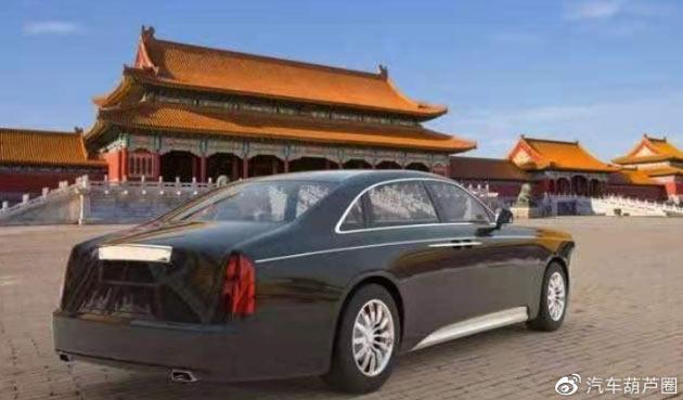 Hongqi tiếp tục lộ diện xe mới tiếp tục theo đuổi triết lý thiết kế Rolls-Royce - Ảnh 1.