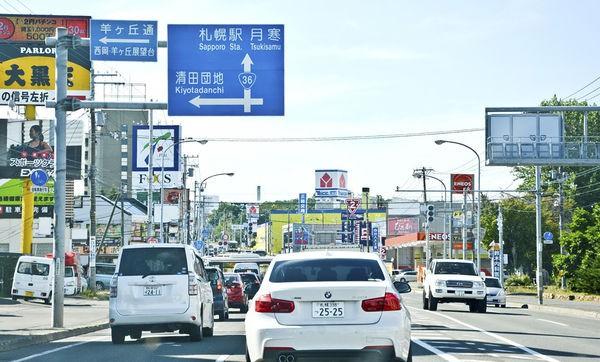 Người Nhật đi thuê xe nhưng lại không lái, lý do khiến ai cũng bất ngờ - Ảnh 2.