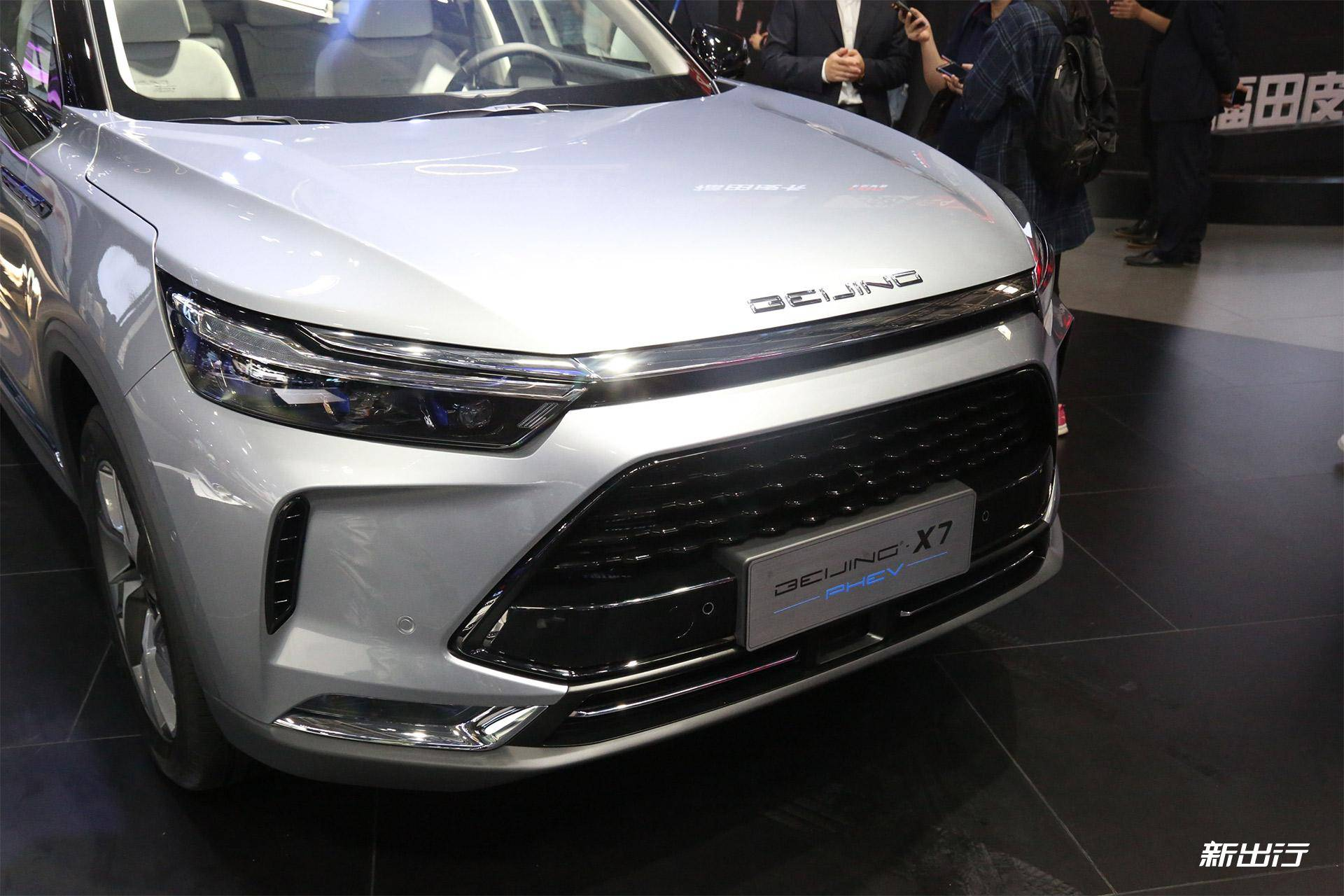 Vehicle Ship BAIC Beijing X7 to Vietnam Rear lights like VinFast flooded with technology price from 528 million VND | Explore