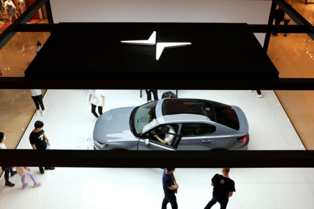 Tham vọng thách thức Tesla, hãng xe Trung Quốc vỡ mộng chỉ sau 2 tháng - Ảnh 2.