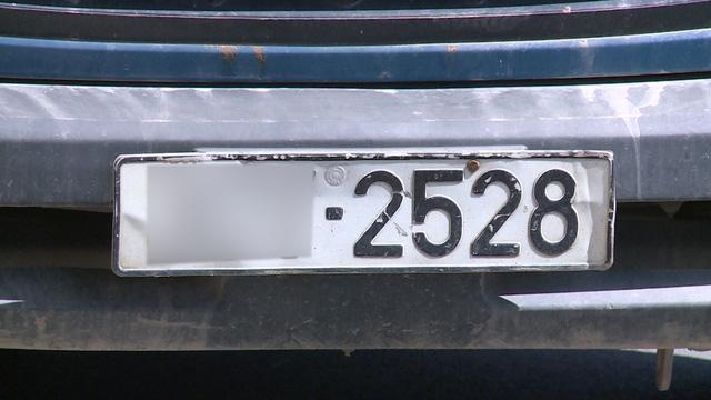 Đấu giá biển số xe vip - Cần cẩn trọng tính pháp lý - Ảnh 3.