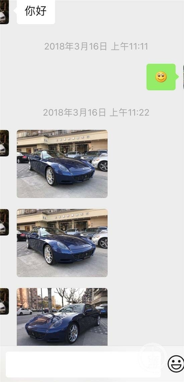 Mua con Ferrari cũ với giá hơn 4 tỷ, 2 năm sau anh chàng bàng hoàng phát hiện sự thật về chiếc xe - Ảnh 1.