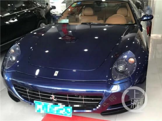 Mua con Ferrari cũ với giá hơn 4 tỷ, 2 năm sau anh chàng bàng hoàng phát hiện sự thật về chiếc xe - Ảnh 3.