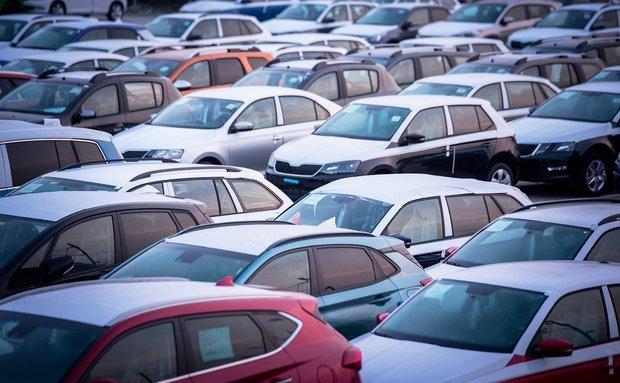 Có nên mua ô tô gán nợ mà ngân hàng thanh lý? - Ảnh 2.