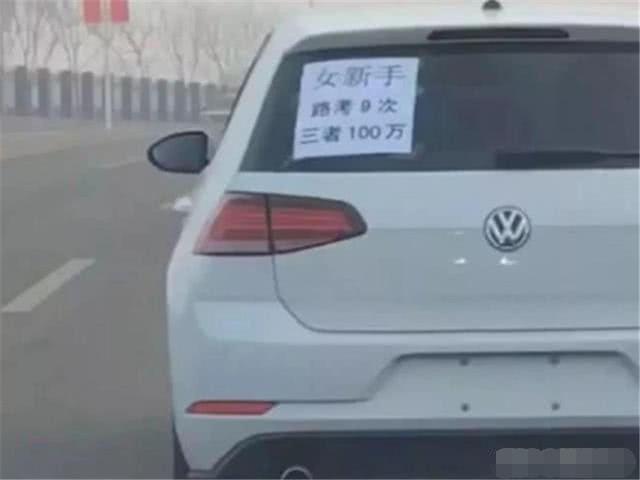 Dán băng rôn vỏn vẹn 8 chữ phía sau xe, chủ xe khiến các tài xế khác phải tránh xa vài mét, không dám đi gần - Ảnh 2.