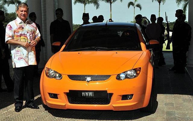 Chiếc xe gắn biển số WWW1 có giá cao kỷ lục.