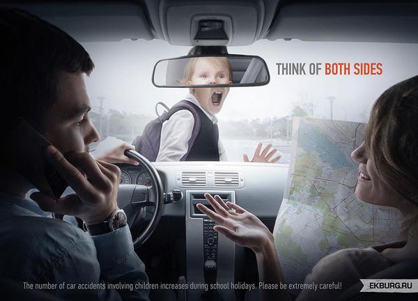 Hãy tập trung khi ngồi sau tay lái.
