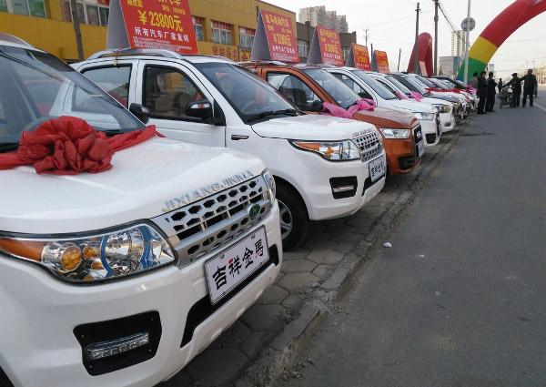 Những chiếc xe có giá thành khoảng 22.800-23.800 tệ (tương đương 78-82 triệu đồng)/chiếc.
