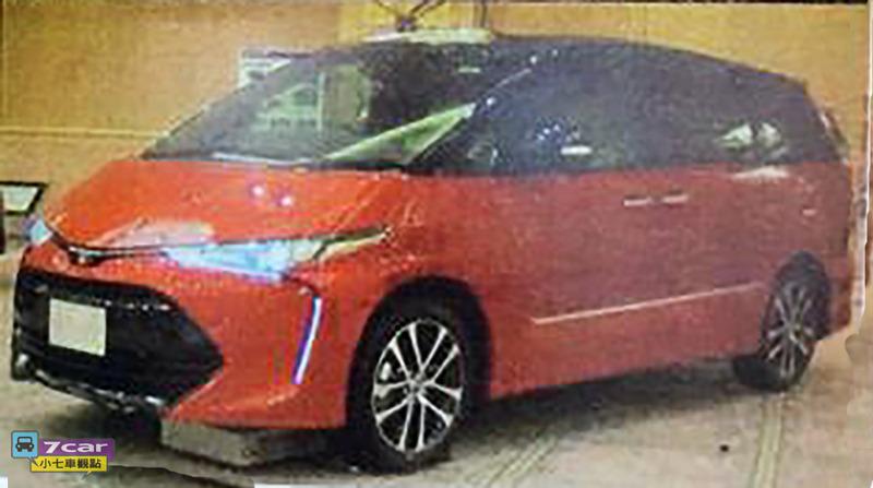 Sườn xe của Toyota Previa 2016...
